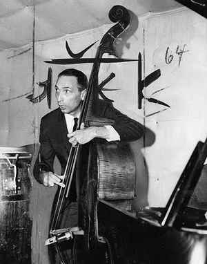 Birth of Modern Jazz: Howard Rumsey